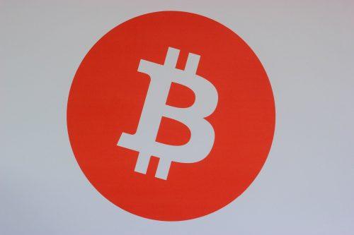 Qu'est ce que le bitcoin et comment fonctionne t-il ?